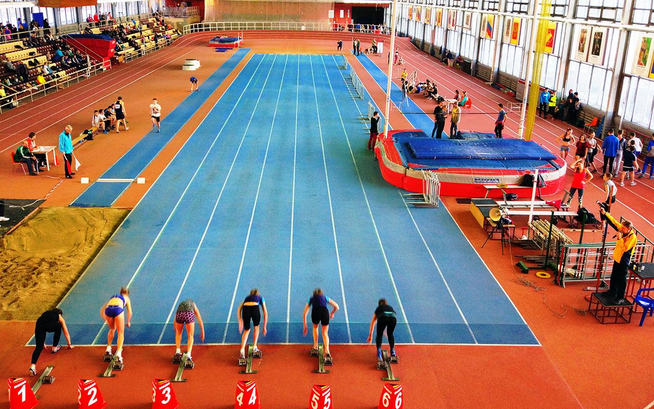 Легкоатлетический манеж олимпийского центра имени братьев Знаменских
