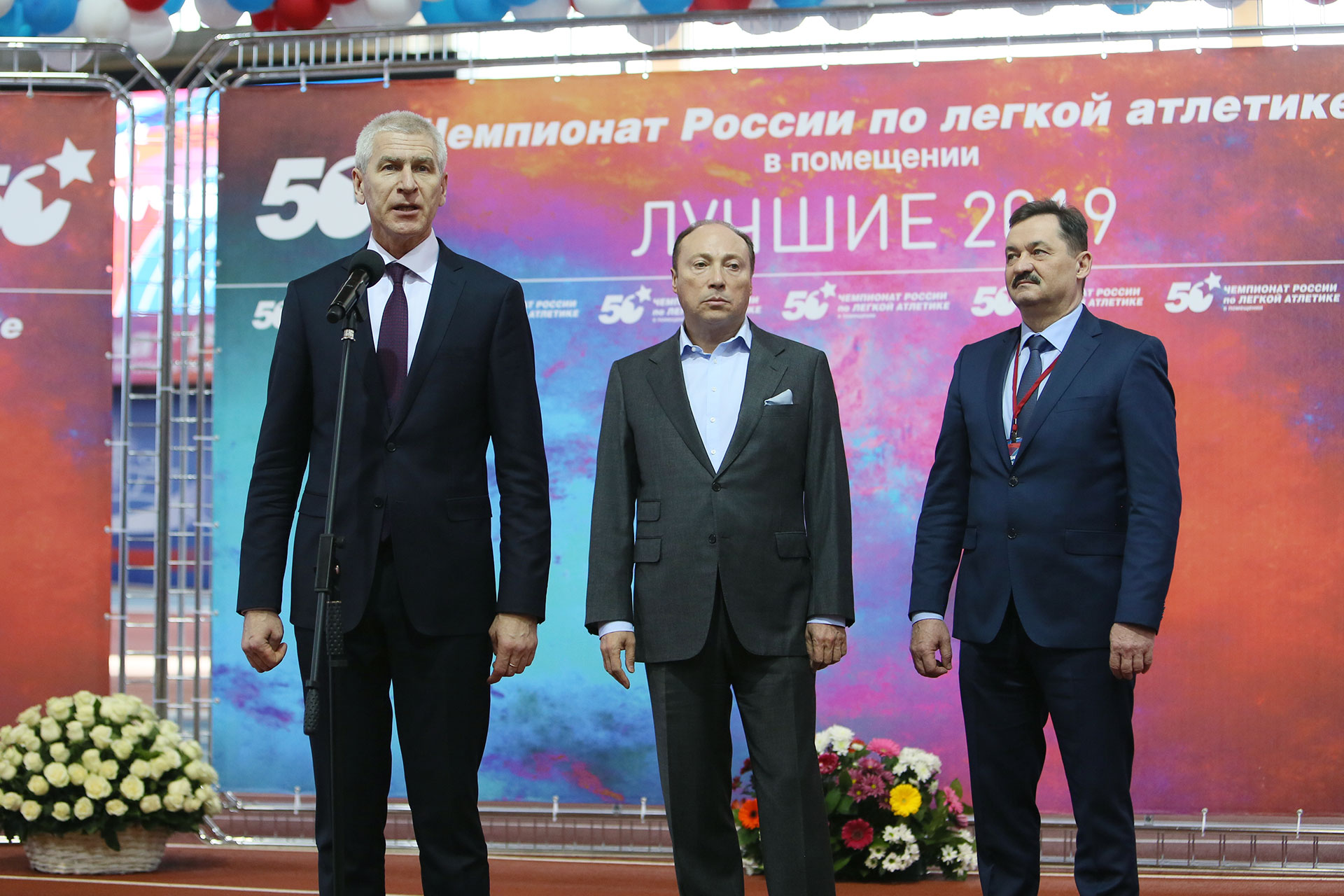 50-й чемпионат России: награждение «Лучшие 2019»