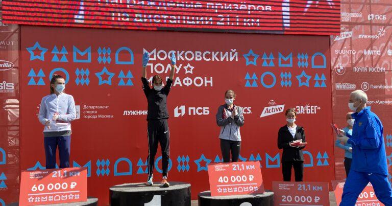 Московский полумарафон: победители, рекорд трассы
